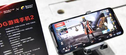 骁龙芯快顺久酷智 定向优化手机玩游戏体验