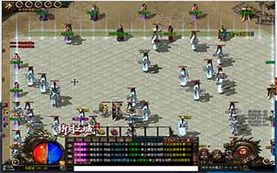 玩家在变态复古传奇里怎样报名参加屠龙传说主题活动?